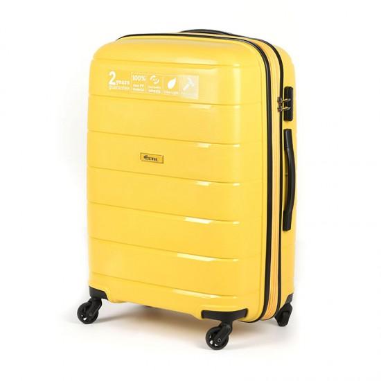 Куфар Естил, модел Blend - жълт - 76см