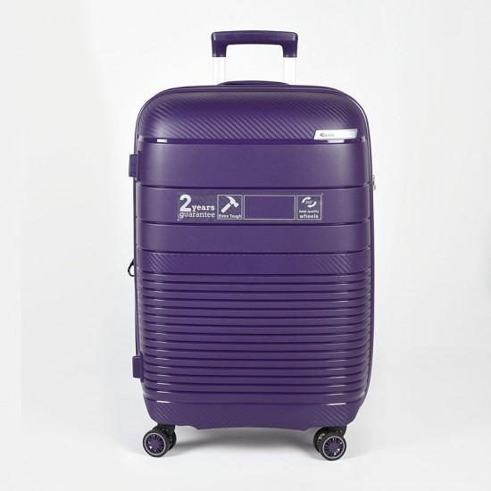 Куфар Естил, модел Next - Purple - 55см